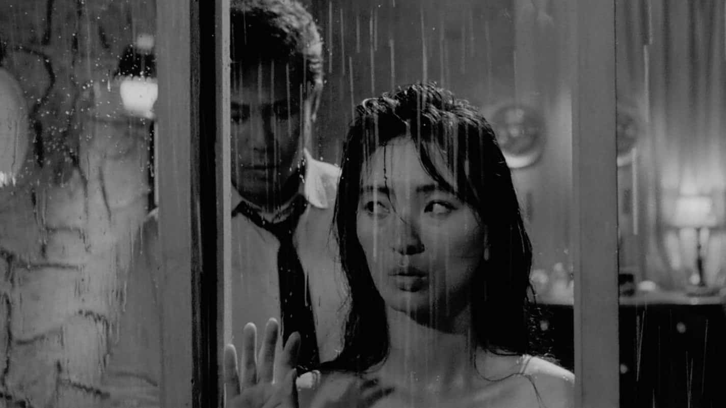 The Housemaid (1960)