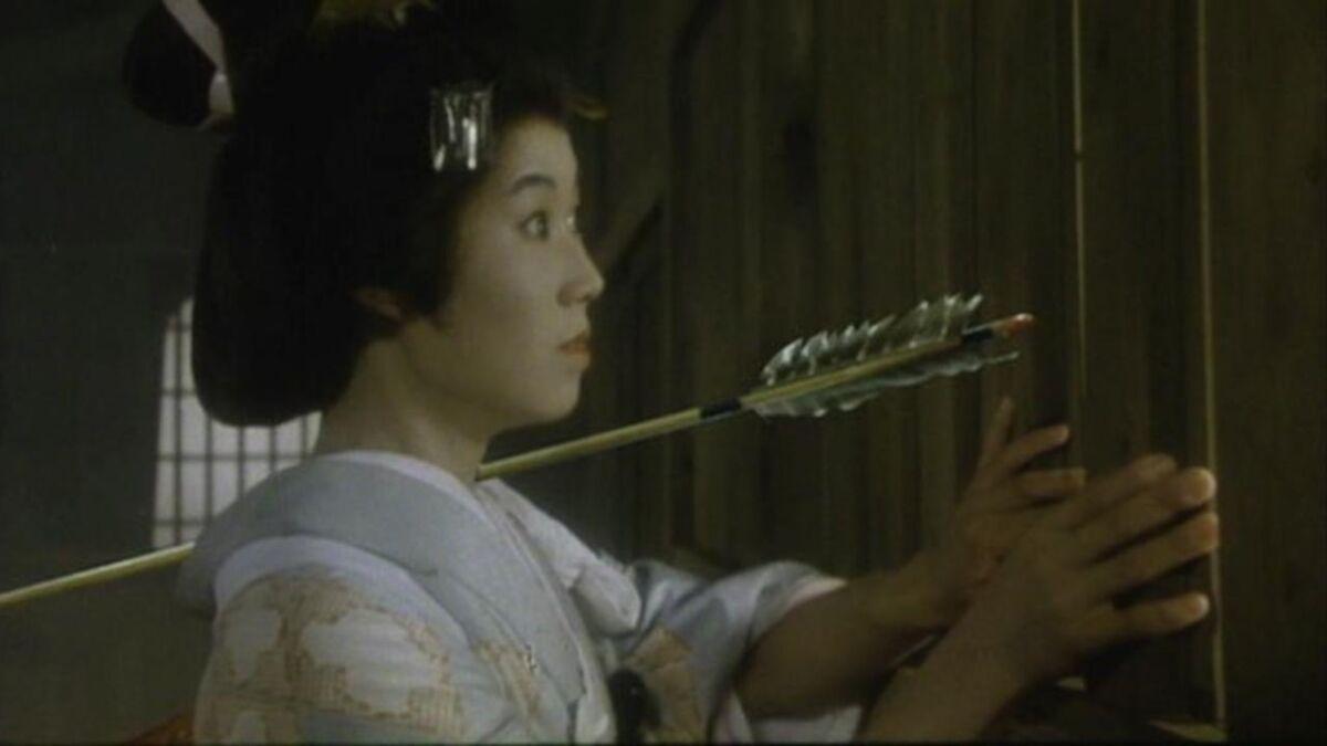 Shogun's Shadow (1989)