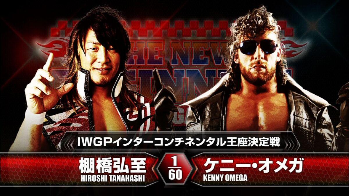 Kenny Omega vs Hiroshi Tanahashi - New Beginning in Niigata (Feb 14th, 2016)