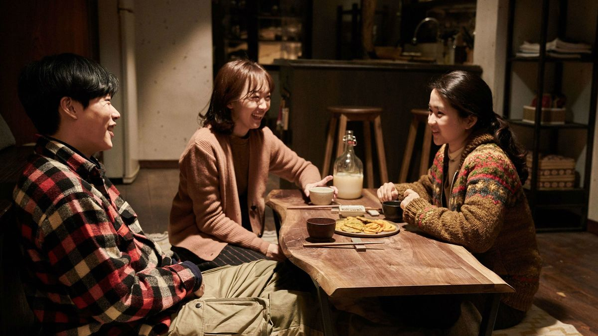 Little Forest (2018)